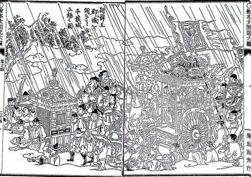 1200px-Chosen_oh_tozhou_wo_shirizoku