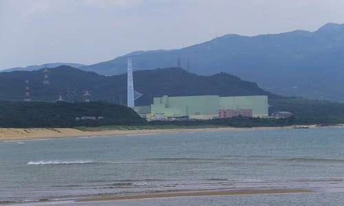 1200px-核四廠_The_Fourth_Nuclear_Power_Plan