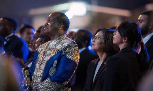 總統蔡英文出訪非洲史瓦濟蘭