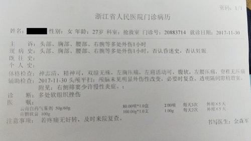 135_china_2-4