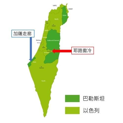 以色列 巴勒斯坦 耶路撒冷