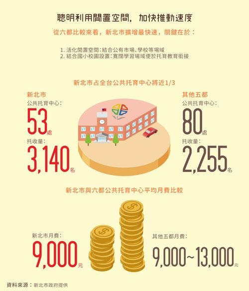 infographic_08