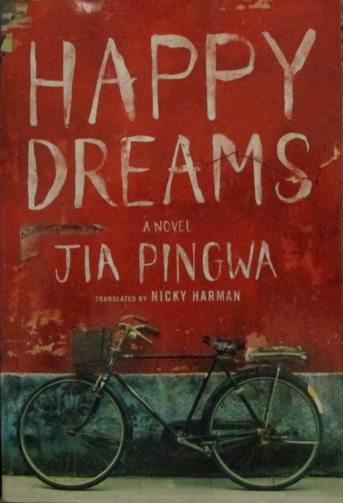 Happy-Dreams-545x800