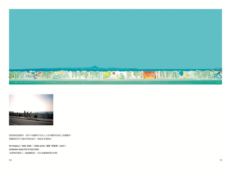 臉譜2018_06_想法誕生前最重要的事_圖片頁(定稿)_頁面_04