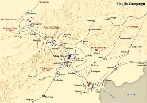 Pingjin_Campaign