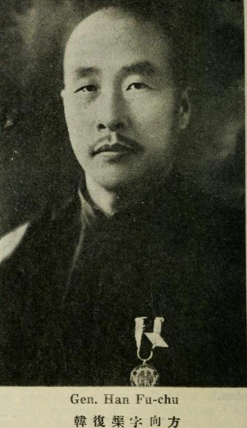 Han_Fuju