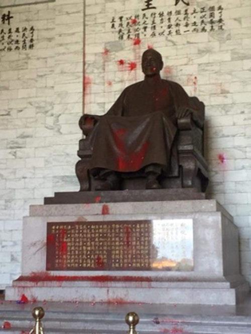 2018中正紀念堂污損銅像