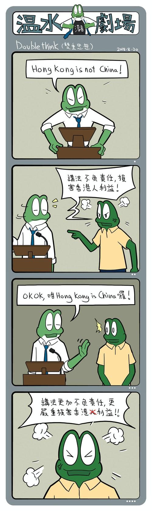 frog_news_lens_165_566