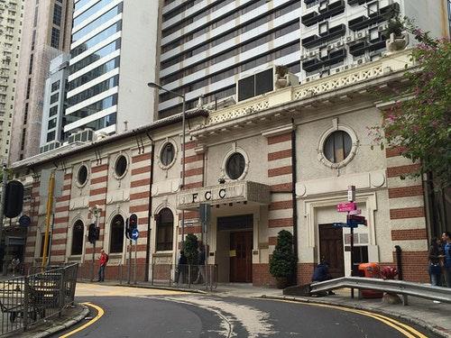 Foreign_Correspondents'_Club,_Hong_Kong_