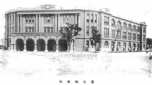 Taipei_Post_Office_7