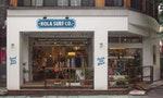 不踏水也能碧海藍天的生活提案:城市裡的衝浪選品店——Hola Surf