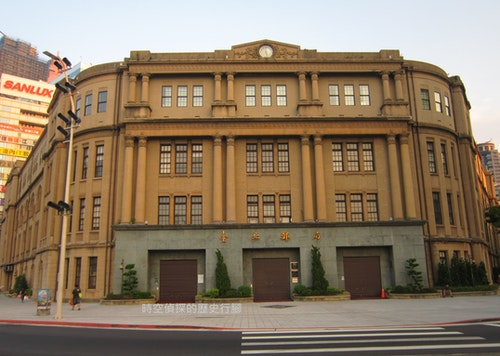 Taipei_Post_Office_1