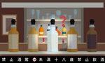 威士忌曾經是透明的?!源自橡木桶的琥珀色與層次香氣