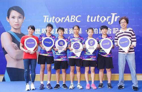 【新聞圖】6_戴資穎學妹獲贈tutorJr線上英語課程_跟著戴學姊一起學好英語被