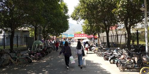 West_Gate_of_Qishan_campus_Fujian_Normal