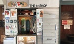 店面只有半坪、只在出太陽的週六營業:全東京最有個性的迷你滑板店