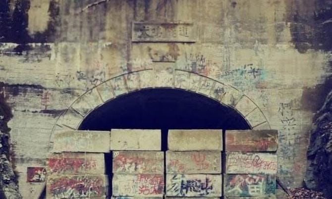 犬鳴隧道變成熱門探靈地。-e1545996705611