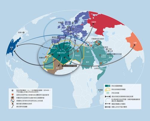 p_139_馬格里布看世界_最新世界情勢地圖