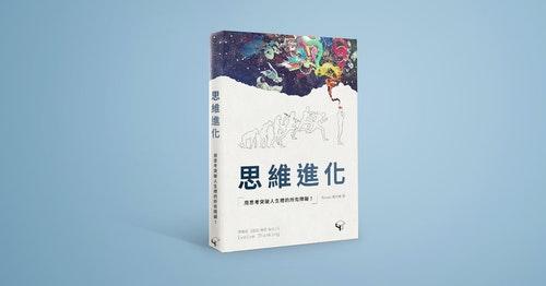 3D_Book_Cover_Design