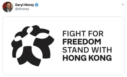 Daryl-Morey-tweet