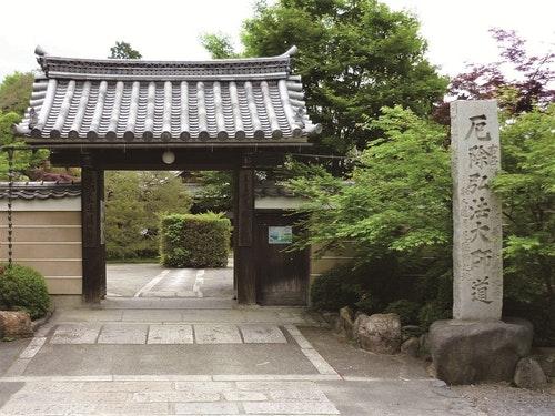 P138_神光院門前的石碑上刻著厄除弘法大師道的字樣。