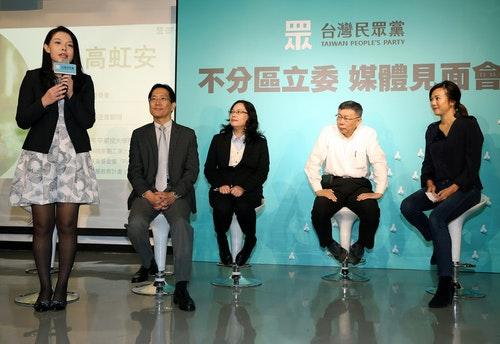 台灣民眾黨不分區立委提名人見面會(1)