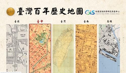 歷史地圖6