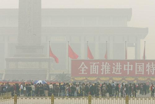 中國空污AP_04101005141