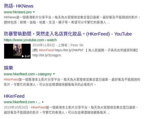 HKerFeed_Google_results
