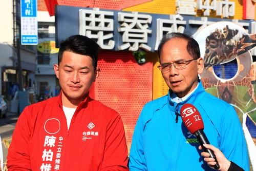 游錫堃:未來應是綠紅之爭 2020要讓台灣隊勝利