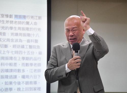 廖繼斌指二二八執行長楊振隆曾殺人 質疑不適任