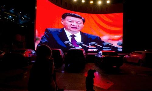 習近平;中國