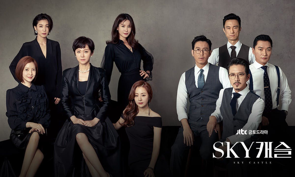 沒有明星演員卻打破收視記錄,揭露「教育黑暗面」的韓國話題神劇