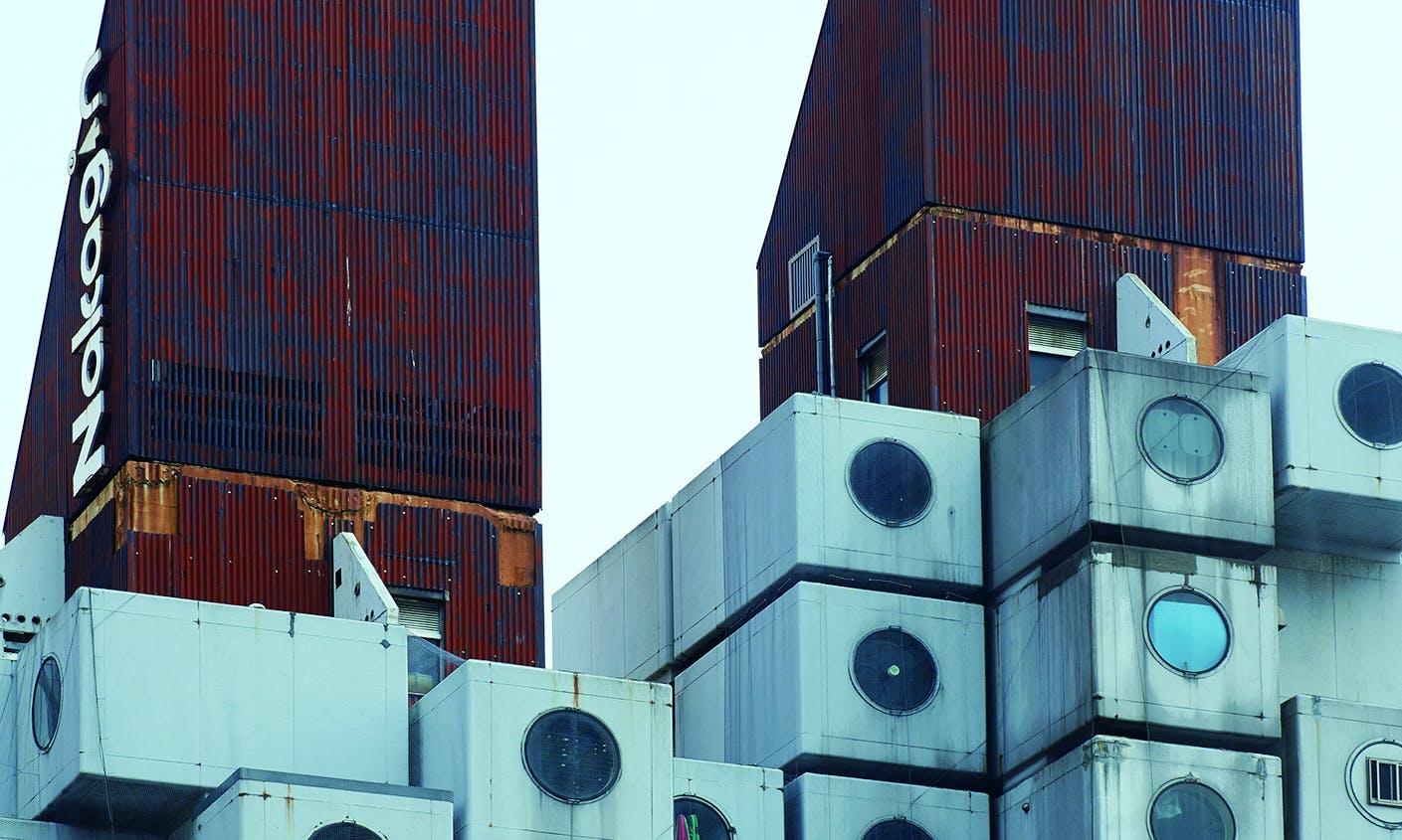 《東京現代建築散步》:在不變中求變,於是出現中銀膠囊塔大廈