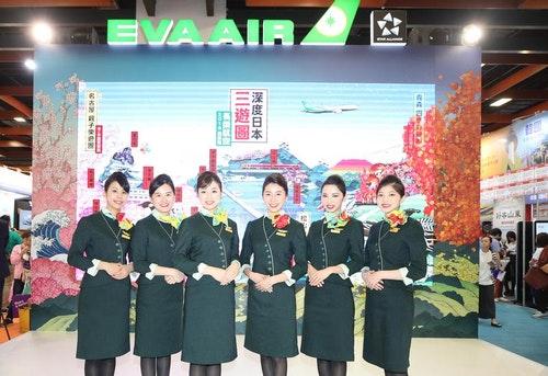 台北國際觀光博覽會祭優惠(1)