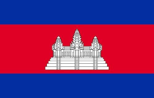 625px-Flag_of_Cambodia_svg