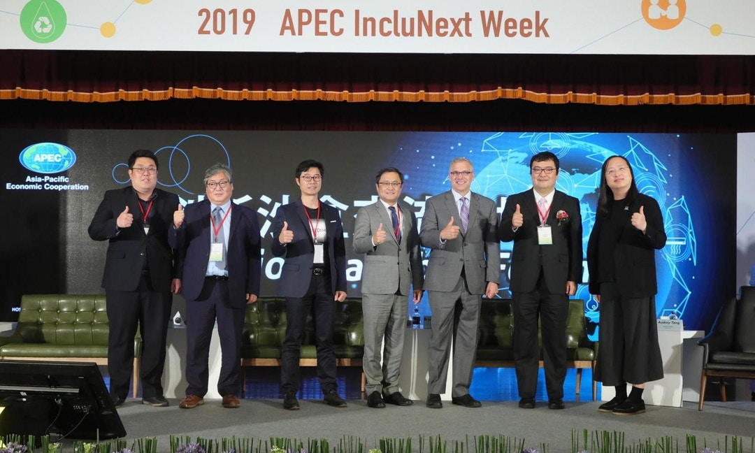 2019 APEC the SMEA of the Ministry of Economic Affairs Hosts Innovation Sandbox Forum