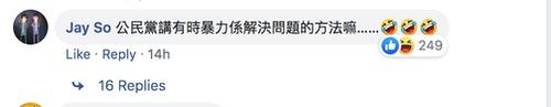 螢幕快照_2019-07-22_下午1_24_48
