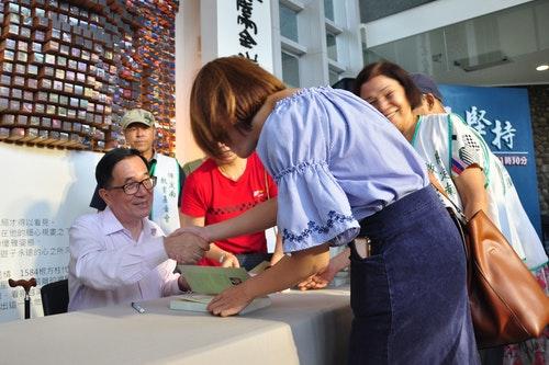 陳水扁宜蘭簽書會