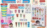夕陽產業的一道曙光?連大人都搶著買的日本幼兒雜誌《幼稚園》