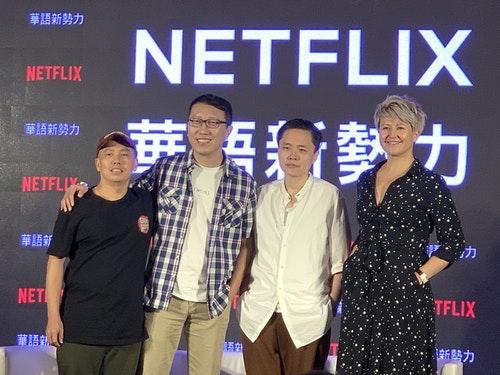 Netflix首批華語原創作品定檔