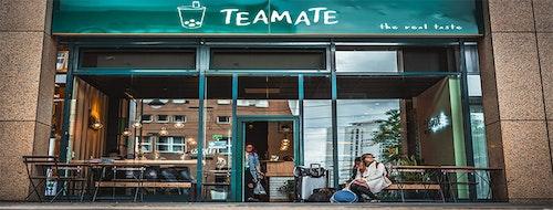 德國珍珠奶茶店Teamate