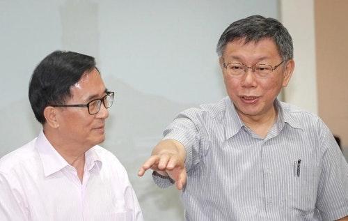 陳水扁回憶錄發表會 與柯文哲同台(1)