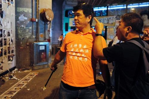 香港;連儂牆