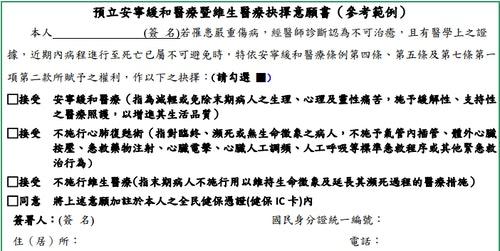 螢幕快照_2019-08-25_上午9_31_37