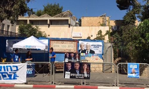 耶路撒冷一處投開票所