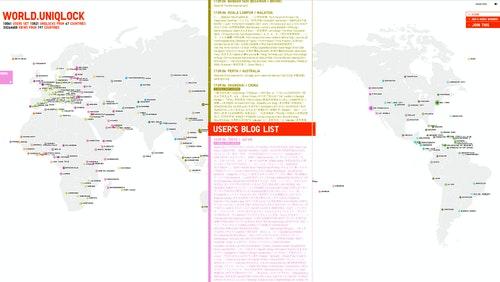 UNIQLOCK01_world_uniqlock_blog