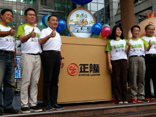 正隆60年慶  蔡東和:越南紙廠將進軍家用紙