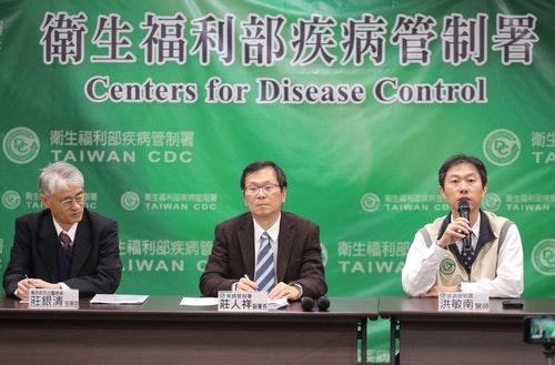 武漢肺炎疫情延燒 疾管署說明防疫應變作為