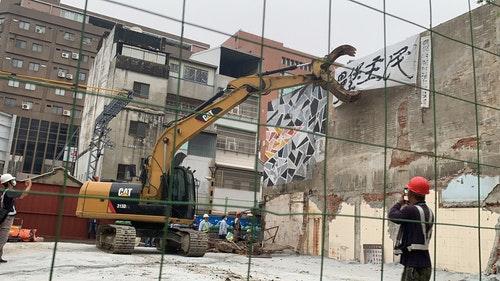 中工處奇襲  強拆南鐵地下化拒遷戶(1)